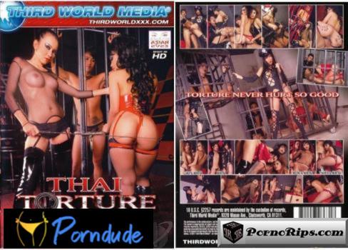 Thai Torture Chamber - Thai Torture Chamber